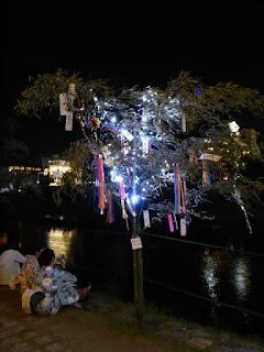 Árbol de deseos de Tanabata en Kioto