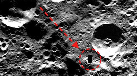 portal alienígena encontrado Mercurio