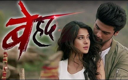 Jennifer Winget, Kushal Tandon Beyhadh (Behad) new upcoming tv serial show, story, timing, TRP rating this week, actress, actors name with photos