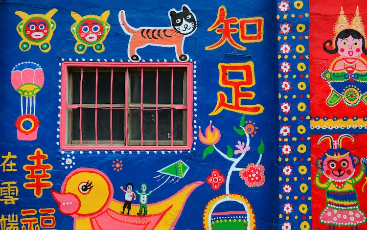 A 97-Year-Old Man Saved His Village By Painting Buildings With Colorful Art