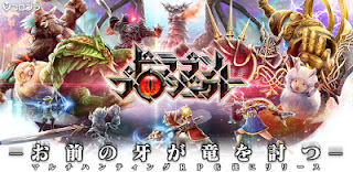 download game Dragon Project versi 1.1.25 Mod Apk