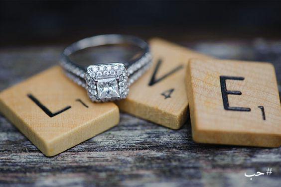 صور حب 2018 اجمل خلفيات صور عن الحب رومانسيه للعشاق
