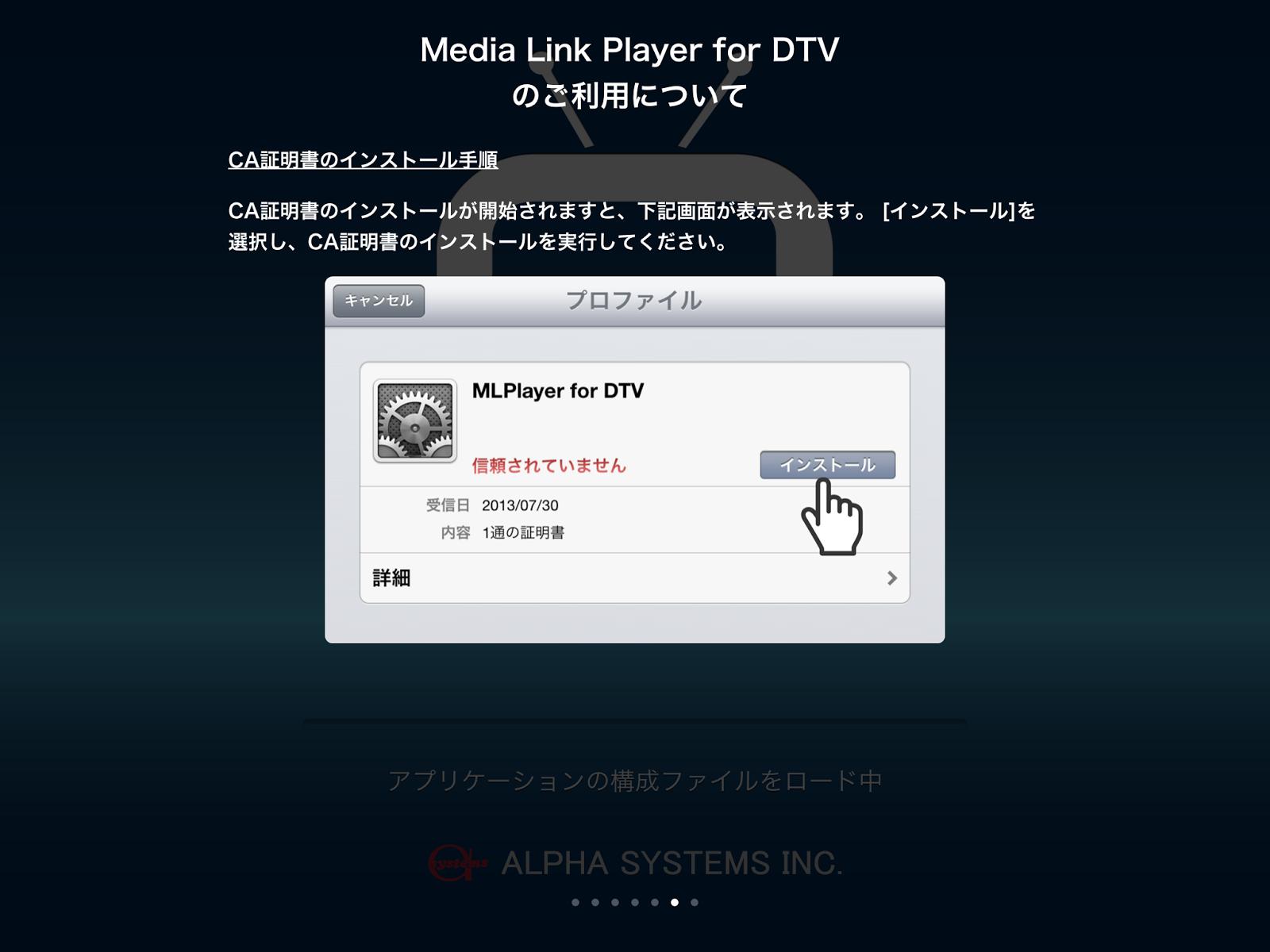 ぱわぶくの山岳警備隊(仮): 新顔DLNAプレイヤー:Media link Player for ...