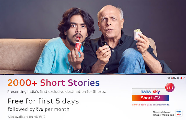 Tata Sky started India's first destination Short stories