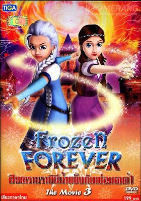 Frozen Forever 3 : The Snow Queen and Black Wizard (2015) สงครามราชินีน้ำแข็งกับพ่อมดดำ