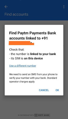 Google pay account kaise bnaen