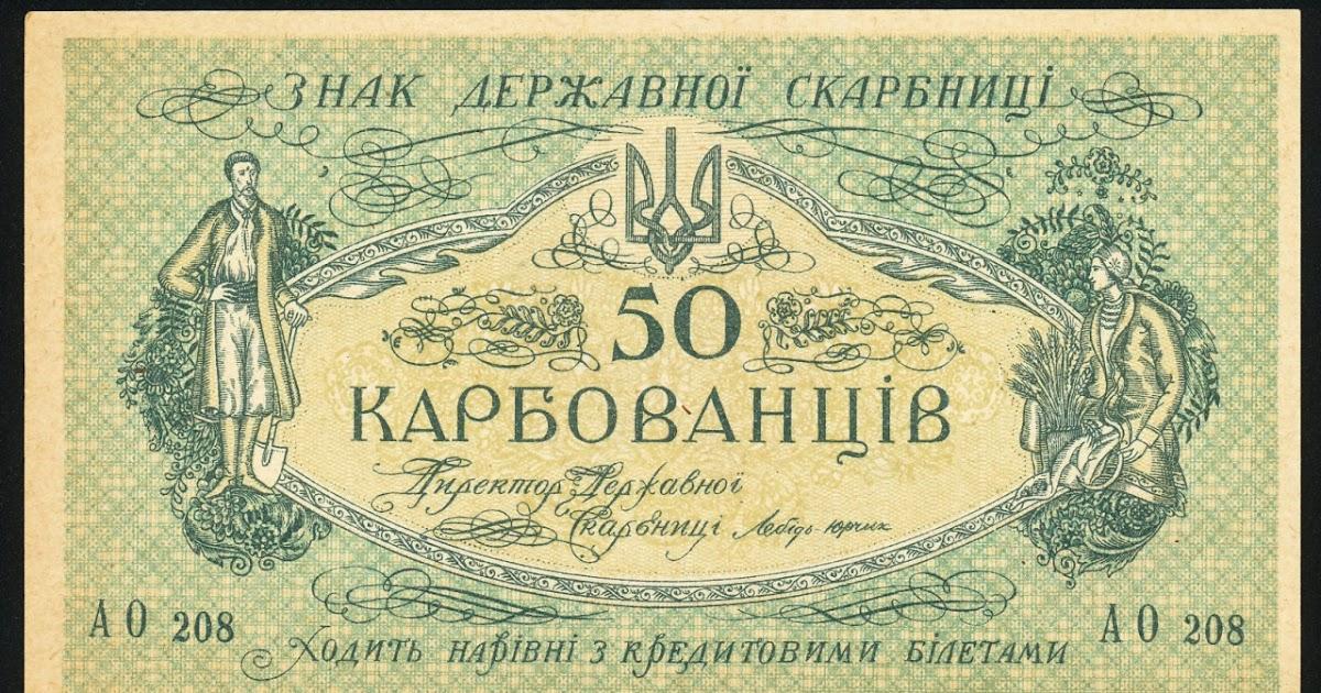 Women Ukraine Currency 96