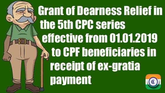 Dearness-Relief-5thCPC-CPF