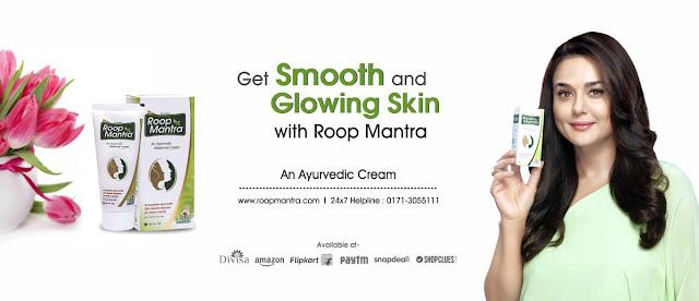 Roop Mantra Ayurvedic Face Clean Cream