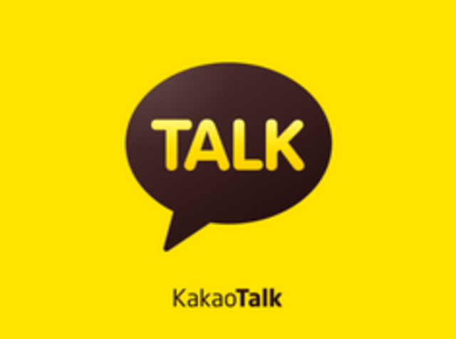 KakaoTalk Apk Android App Latest Version Free Download