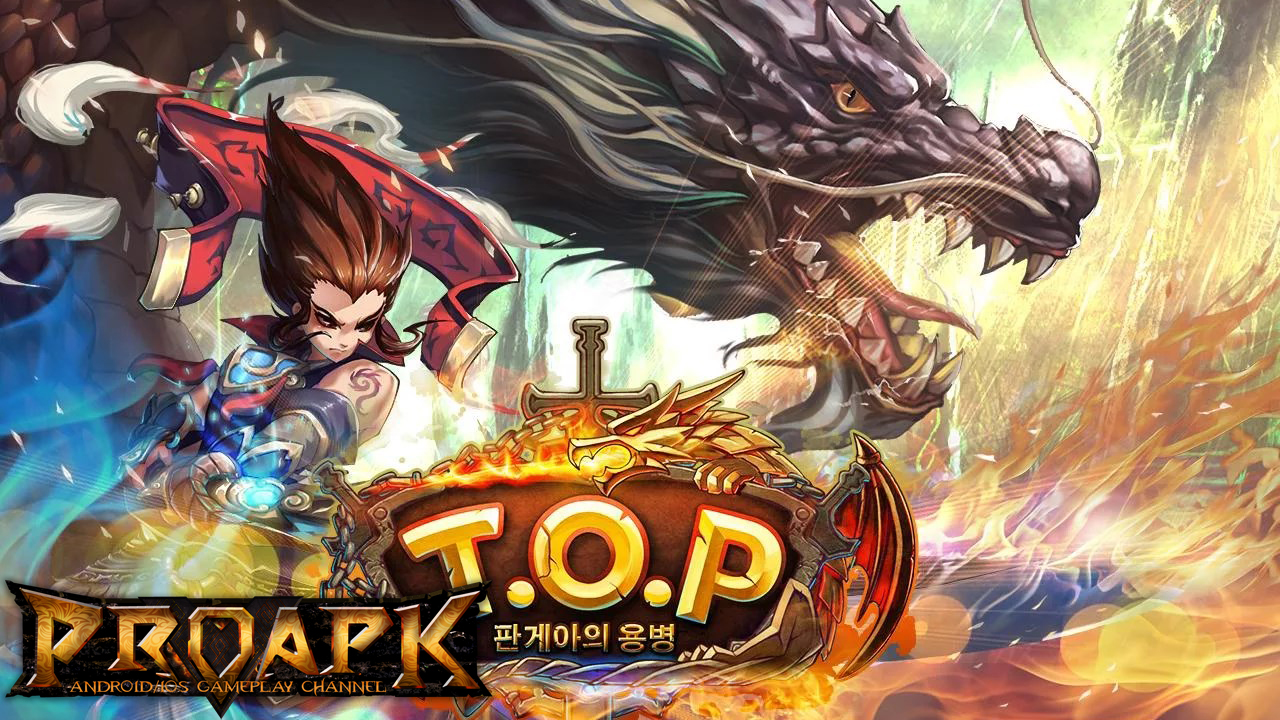 T.O.P - 판게아의 용병