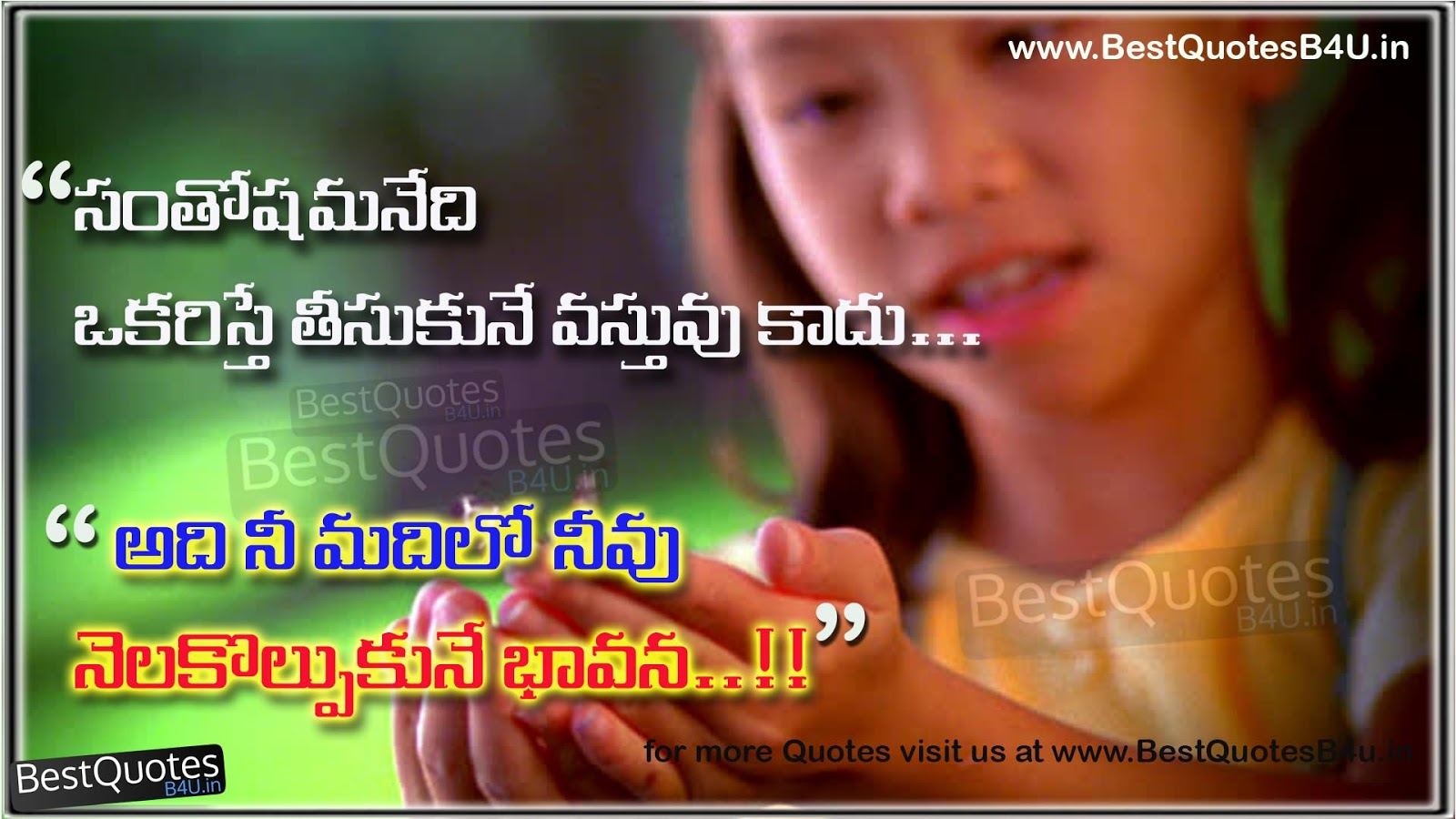 Happiness Quotes in Telugu  BestQuotesb4U  English