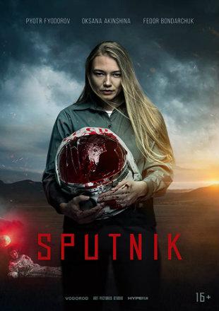 Sputnik 2020 HDRip 720p Dual Audio In Hindi Russian