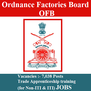 Ordnance Factory Recruitment Centre, Maharashtra, OFB, Ordnance Factory, Trade Apprentice, Apprentice, freejobalert, Sarkari Naukri, Latest Jobs, 10th, ITI, Hot Jobs, ordnance factory logo