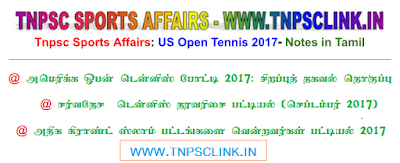 TNPSC Current Affairs September 2017 Notes in Tamil pdf