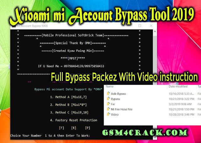 MPST Bypass Tool [Full Packez]