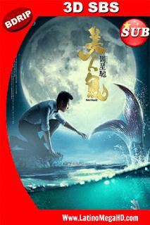 La Sirena (2016) Subtitulado Full HD 3D SBS BDRIP 1080P - 2016