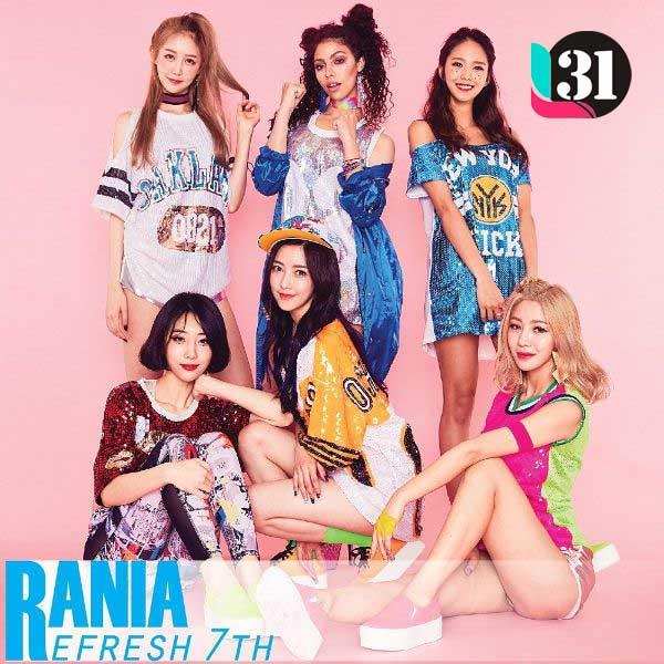 Download [Lyrics] BP Rania – Beep Beep Beep