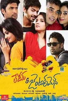Ladies and Gentlemen (2015) Telugu Movie Poster