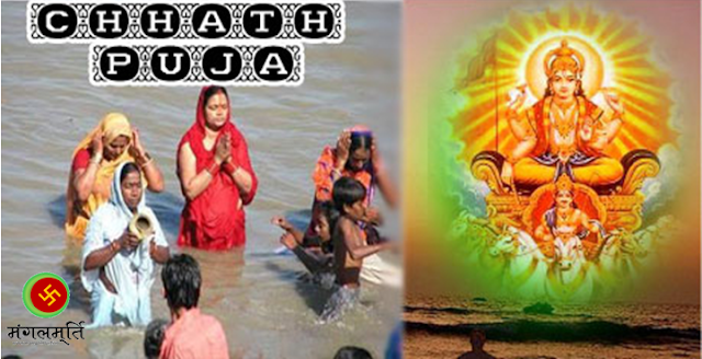 Chhath Pooja, Chhath Pooja  Festival, Chhath pooja 2016 dates, Why we celebrated chhath pooja
