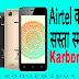 Airtel का सबसे सस्ता smartphone Karbonn A40