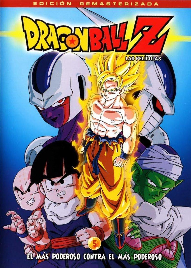 Dragon Ball Z The Movie 5 The Strongest Rivals การแก้แค้นของคูลเลอร์