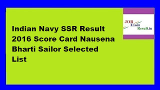 Indian Navy SSR Result 2016 Score Card Nausena Bharti Sailor Selected List