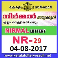 kl result yesterday,lottery results, lotteries results, keralalotteries, kerala lottery, keralalotteryresult, kerala lottery result, kerala lottery result live, kerala lottery results, kerala lottery today, kerala lottery result today, kerala lottery results today, today kerala lottery result, kerala lottery result 28.7.2017 nirmal lottery nr 28, nirmal lottery, nirmal lottery today result, nirmal lottery result yesterday, nirmal lottery nr29, nirmal lottery 4-8-2017, 4-8-2017 kerala result