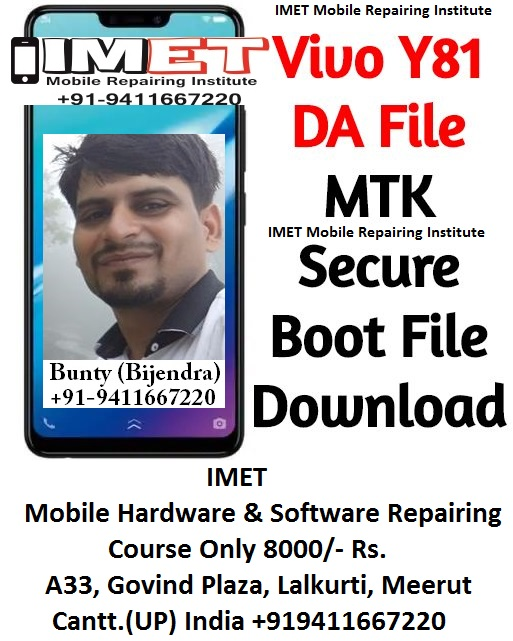 Vivo Y81 DA File [ MTK Secure Boot File Download ]