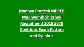 Madhya Pradesh MPPEB Madhyamik Shikshak Recruitment 2018 5670 Govt Jobs Exam Pattern and Syllabus
