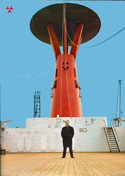 HISTORY - HAMBURG the Space Ship
