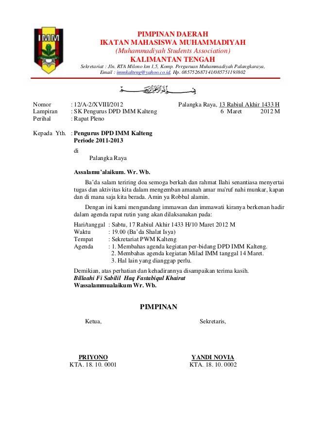 Surat Dinas Resmi Untuk Sekolah