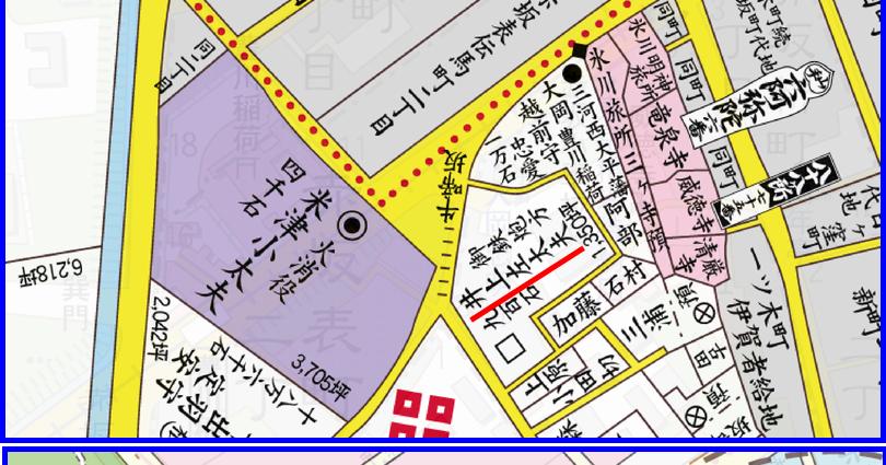 Blog - Deep Azabu: 麻布の石火...