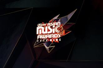 [2018 MAMA] GANADORES de Mnet Asian Music Awards