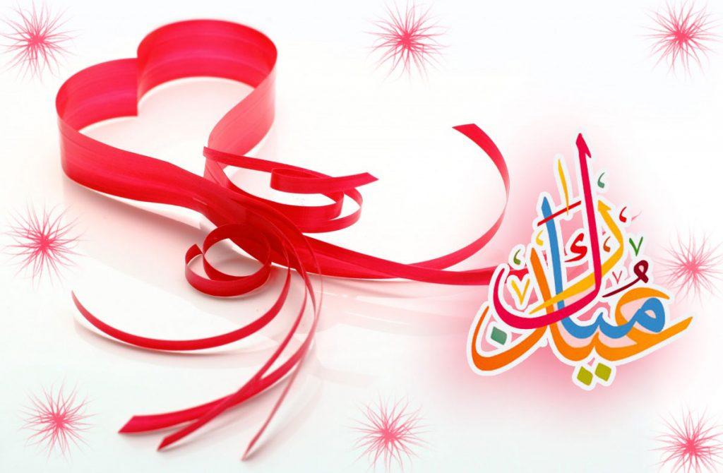 Advance Eid Mubarak Eid Ul Fitr 2018 Imagesdppicphotos And Eid