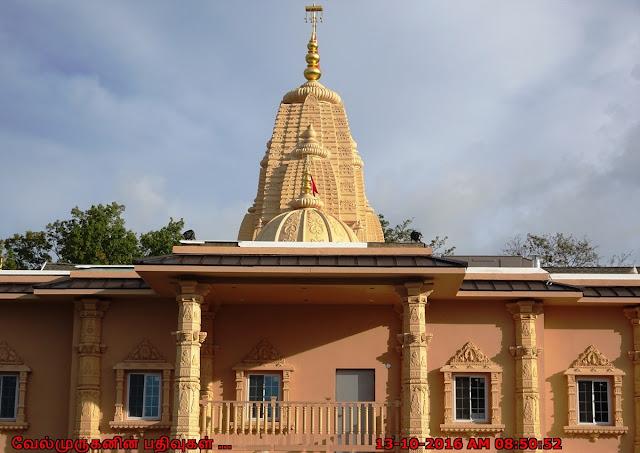 Swaminarayan Mandir Vasna Sanstha Cherry Hill