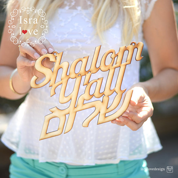 Isralove Shalom Y'all wall hanging - Hebrew gift  ideas | Land of Honey
