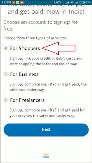 Paypal Shopper ID