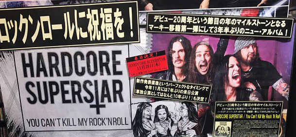 HARDCORE SUPERSTAR - You Can't Kill My Rock 'N Roll [Japan Edition +1] (2018) disc