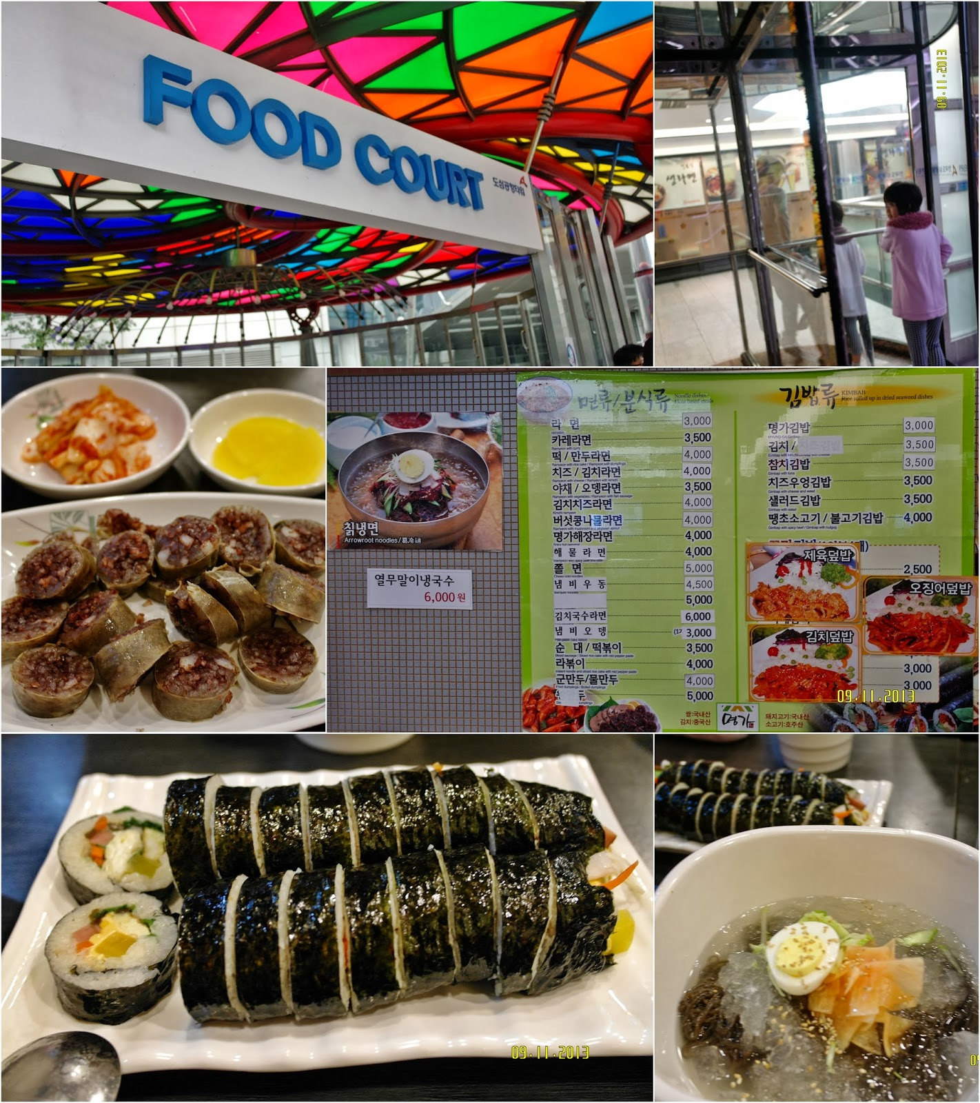 Megabox Food Court