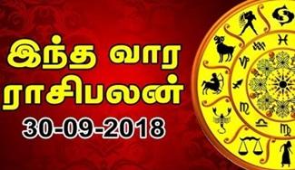 Weekly Horoscope Tamil 30-09-2018 IBC Tamil | Rasi Palan in Tamil