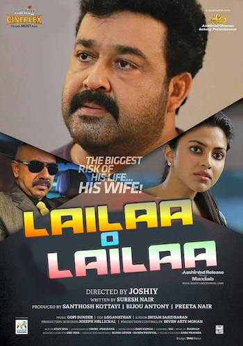 Lailaa O Lailaa 2018 Hindi Dubbed 720p HDRip 1.2GB