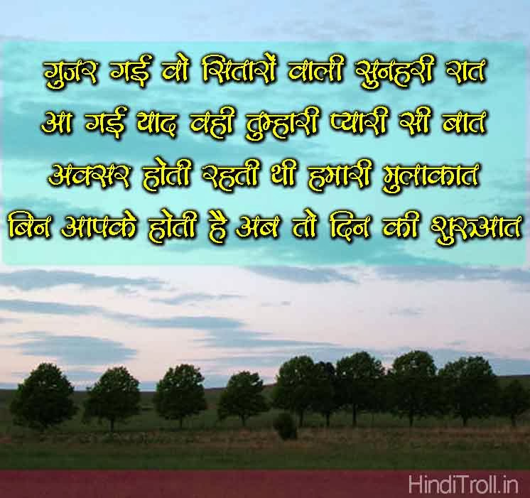 Good Morning Images Shayari Hd Photos