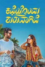 Katheyondu Shuruvagide 2018 Kannada HD Quality Full Movie Watch Online Free