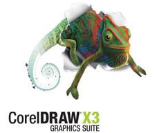 cara-belajar-tutorial-coreldraw-X3-bagi-pemula