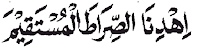 Ikhlas Dilengkapi Kunci Jawaban yg sanggup didownload dgn gampang dgn sekali klik Download Soal PAI Kelas 4 SD Bab 1 Surah Al-Fatihah Dan Al-Ikhlas Dilengkapi Kunci Jawaban