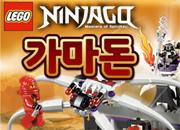 Ninjago Dark Fortress