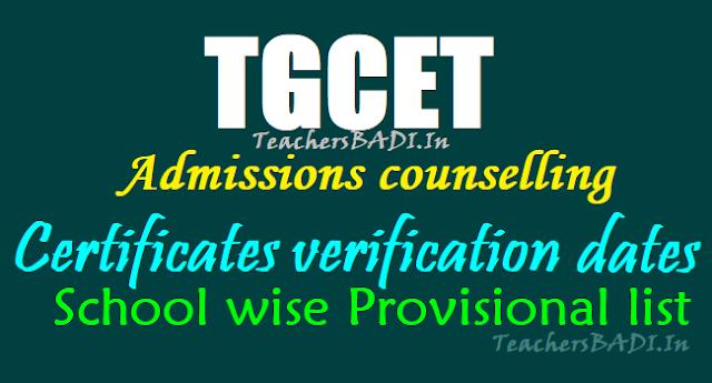 TGCET 2017 Admissions counselling, Certificates verification dates, School wise Provisional list,TGCET Results,TG Gurukul CET, Telangana Gurukul CET