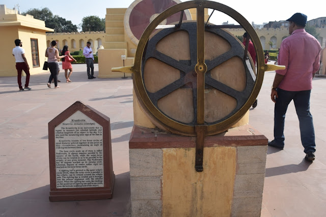 Jantar Mantar in Jaipur, India