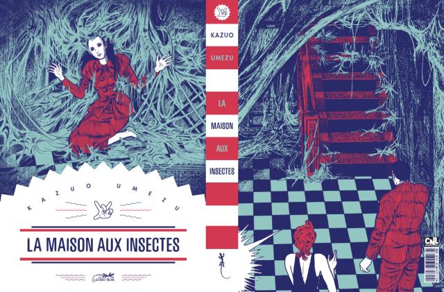 La maison aux insectes le lézard noir 2015